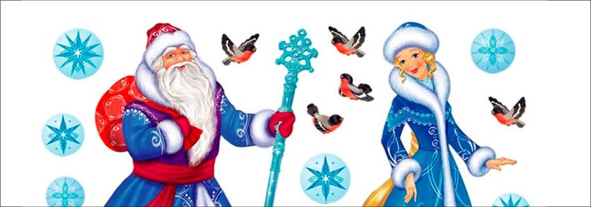 Нікопольська одп406 закликає дідів морозів та снігуроньок не забути про податки